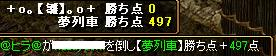 RedStone 08.10.31[05]