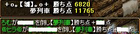 RedStone 08.10.31[16]
