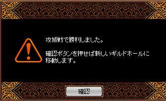 RedStone 08.11.01[01]