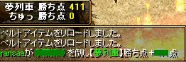 RedStone 08.11.03[01]