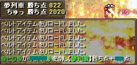 RedStone 08.11.03[02]