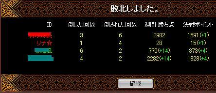 RedStone 08.11.03[06]