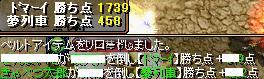 RedStone 08.11.07[04]