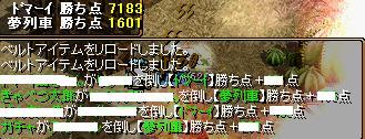 RedStone 08.11.07[08]