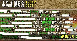 RedStone 08.11.07[12]