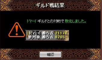 RedStone 08.11.07[14]