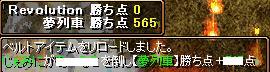 RedStone 08.11.17[00]