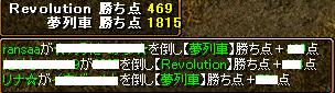 RedStone 08.11.17[01]