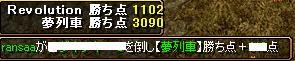 RedStone 08.11.17[02]