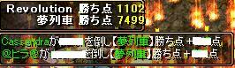 RedStone 08.11.17[05]