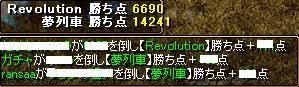 RedStone 08.11.17[07]