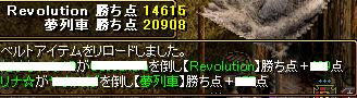 RedStone 08.11.17[12]