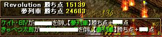 RedStone 08.11.17[14]