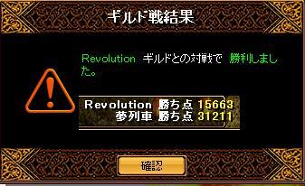 RedStone 08.11.17[17]