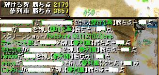 RedStone 08.11.21[03]