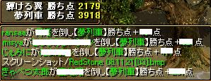 RedStone 08.11.21[04]