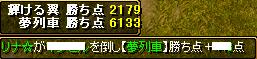 RedStone 08.11.21[08]