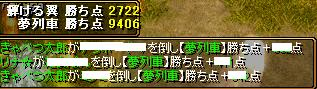 RedStone 08.11.21[11]