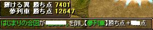 RedStone 08.11.21[14]