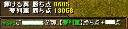 RedStone 08.11.21[15]