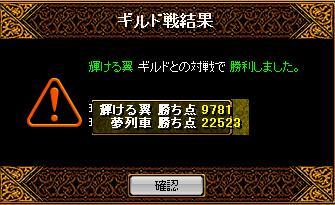 RedStone 08.11.21[23]
