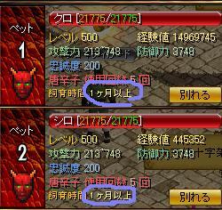 RedStone 08[3].11.21