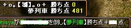 RedStone 08.11.24[04]