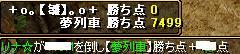 RedStone 08.11.24[09]