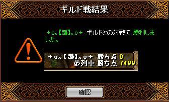 RedStone 08.11.24[10]