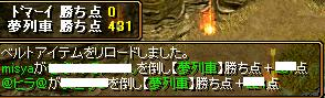 RedStone 08.11.28[03]