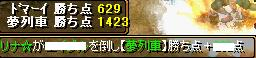 RedStone 08.11.28[06]