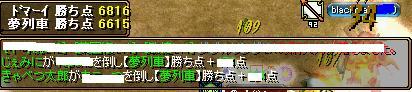 RedStone 08.11.28[13]