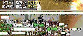 RedStone 08.11.28[18]