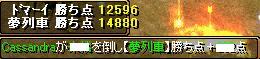 RedStone 08.11.28[21]