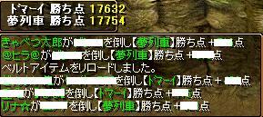 RedStone 08.11.28[23]