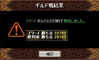RedStone 08.11.28[29]