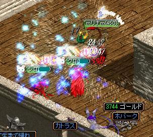 RedStone 08[3.11.27