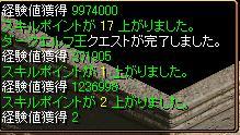 RedStone 08[3.11.271