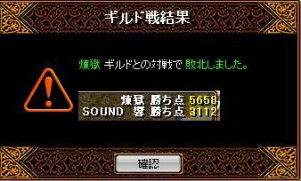 RedStone 08[4].12.01