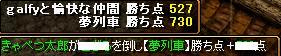 RedStone 08.12.01[03]