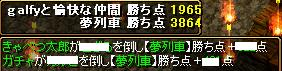 RedStone 08.12.01[07]