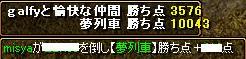 RedStone 08.12.01[15]