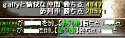 RedStone 08.12.01[31]