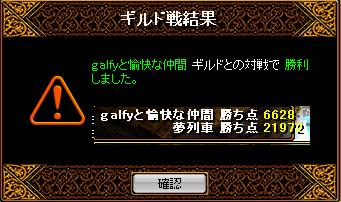 RedStone 08.12.01[33]