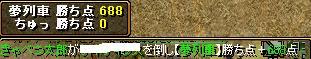 RedStone 08.12.02[05]