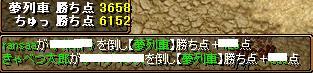 RedStone 08.12.02[09]