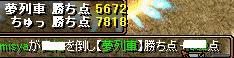 RedStone 08.12.02[11]