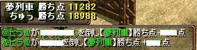 RedStone 08.12.02[14]