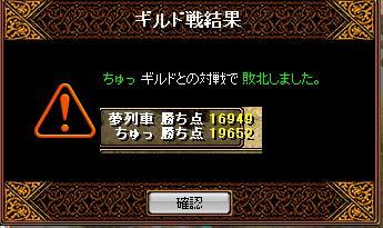 RedStone 08.12.02[21]