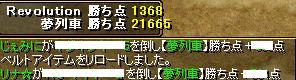 RedStone 08.12.05[21]